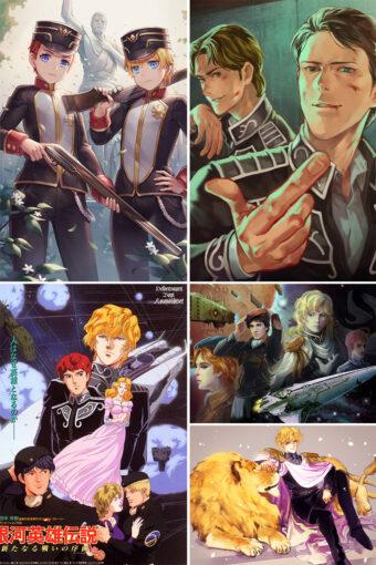 Ginga Eiyuu Densetsu Anime Posters