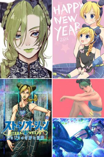 Kuujou Jolyne Anime Posters Ver2