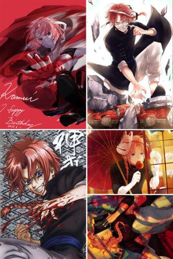 Kamui Anime Posters